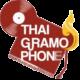 แอดมิน เว็บไทยแกรมโมโฟน